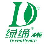 广州绿缔制冷设备制造有限公司