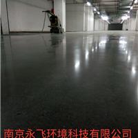 固化地坪固化水泥地坪固化混凝土金刚砂地坪