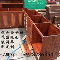 供应全铝合金橱柜衣柜卫浴柜等,厂家直销