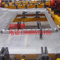 铝合金结构件焊接、铝材结构件焊接