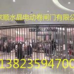 深圳高透水晶折叠门 深圳水晶折叠门厂