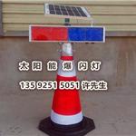 郑州太阳能施工警示灯厂家