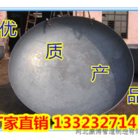 Q235B大型封头Q235B大口径管帽生产厂家