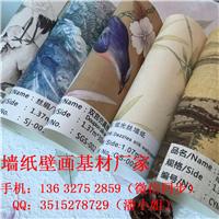 墙纸壁画基材 建材装饰材料 壁纸基材材料
