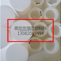 施工管道聚四氟乙烯管规格报价厂家