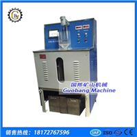 XCSQ型湿法强磁选机 实验室强磁选机