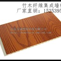 竹木纤维300集成墙板厂家