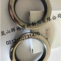 四氟不锈钢骨架油封江苏省