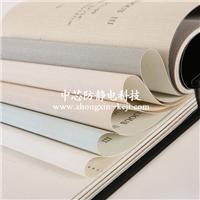 東莞中芯 防靜電產品 防靜電墻布 防塵阻燃 防靜電墻紙墻布 美觀