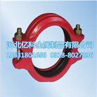 矿用管件 沟槽刚性管卡