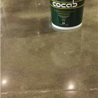重庆密封固化剂厂家起砂起地坪专用柯卡保