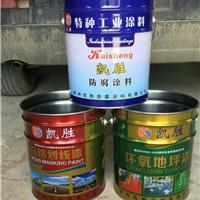 厂家直供IPN8710-4厚浆型互穿网络防腐涂料