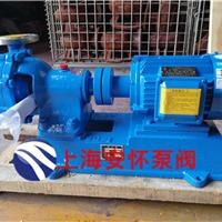 供应50FB-16耐腐蚀泵