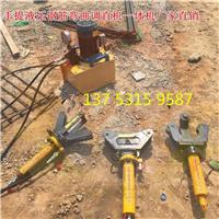 陕西厂家直接供货手持液压式钢筋折弯机