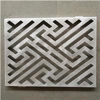 厂家直供室内幕墙装饰专用铝雕花单板 艺术穿孔铝板