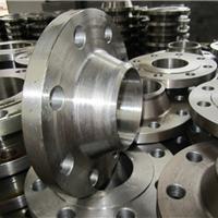 WN带颈对焊法兰HG化工部HG/T20595-97