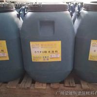 CTPU储罐边缘板弹性防水涂料,ctpu防水
