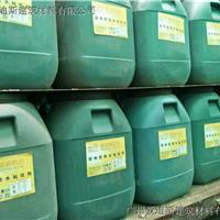 批发溶剂型防水粘结剂,溶剂型沥青防水材料