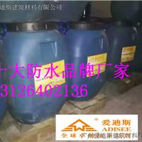 贵州PEO-管廊专用防腐防水涂料使用方法