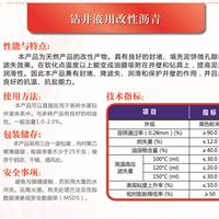供应诚利化工钻井液用磺化沥青FT-1