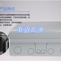 光纤直熔箱-设计生产厂家