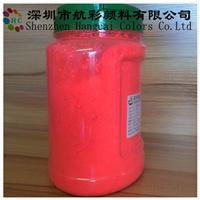 油墨WG13大红荧光粉