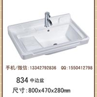 陶瓷洗衣盆,陶瓷洗衣盆厂家批发价格