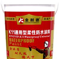 广东防水厂家|金耐德防水品牌|防水补漏涂料