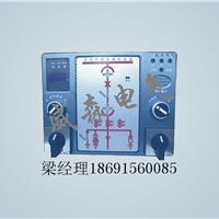 bs-cs60智能操控装置 威森电气18691560085