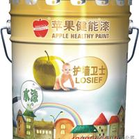 苹果水漆护墙卫士全能抗碱底漆
