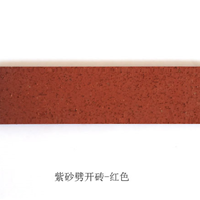 供应劈开砖 烧结砖 广场砖 陶土透水砖2