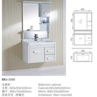 美隆浴室柜1080