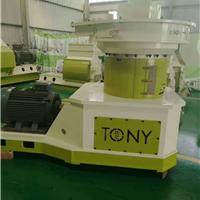 托尼TYJ560-II 颗粒机 谷壳制粒机 花生壳成型机