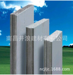 复合夹芯墙板轻质隔墙板发泡水泥隔墙江西