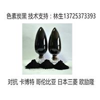 塑料吹膜色母粒化纤色母塑料配色抽粒炭黑