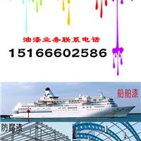 山东济南生产环氧富锌底漆厂家|环氧富锌底漆价格