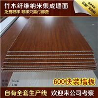唐山300竹木纤维集成墙板有甲醛吗?