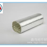 供应安徽鑫茂铝箔隔热玻纤套管批发