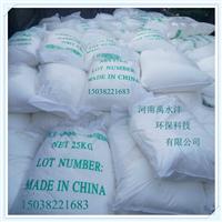 成都造纸厂用白色聚氯化铝常有而价格低不常有