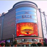宜昌伍家岗户外高清LED电子显示屏2017年新报价推荐宜星光电