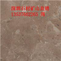 上海石材矿山W广州石材矿山