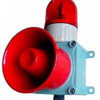 PT-SC1带灯报警电笛SAT8