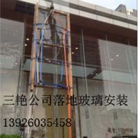 广州三艳建筑幕墙玻璃工程有限公司-广州幕墙维修-更换幕墙玻璃