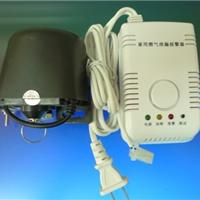家用燃气报警器、安全可靠、小区新房报警器