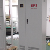 60KWEPS应急电源YXE-60KWEPS应急电源厂家