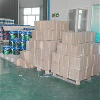 白乳胶厂家 上海洁士美建材有限公司