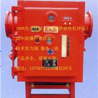 矿用隔爆型高压真空配电装置PJG PBG-10-100