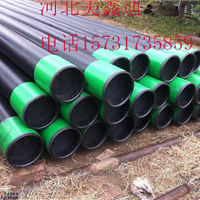 厂家直接供应 K55/J55石油套管