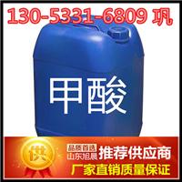 山东生产甲酸厂家 鲁西甲酸生产商 85甲酸生产企业价格低