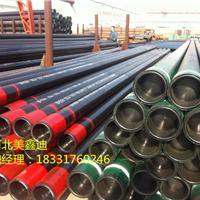 J55石油套管卤盐井用套管专业生产厂家
